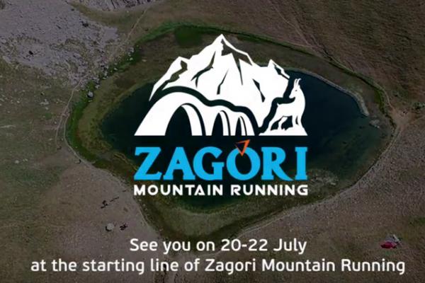 Zagori Mountain Running 2018 - Αποτελέσματα