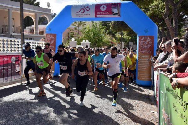 Dellagrazia Run και να έχεις αντοχή