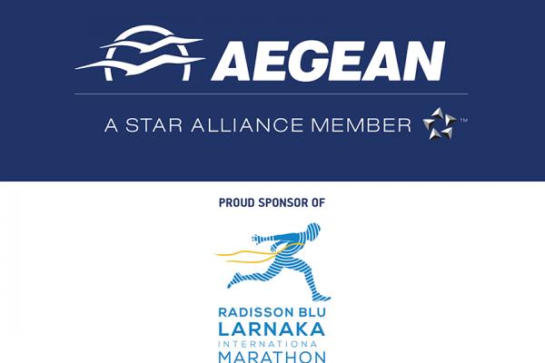 Η AEGEAN xορηγός του Radisson Blu Διεθνούς Μαραθωνίου Λάρνακας 2018