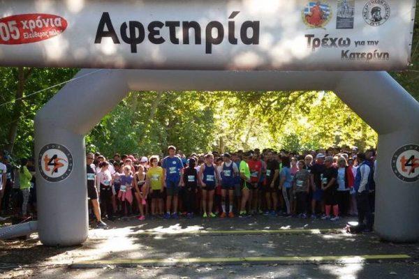 «Τρέχω για την Κατερίνη» -Τοπόσημα της πόλης στο μετάλλιο της αθλητικής γιορτής