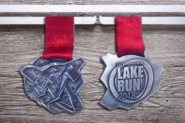 12ος Γύρος Λίμνης Ιωαννίνων - Αποτελέσματα