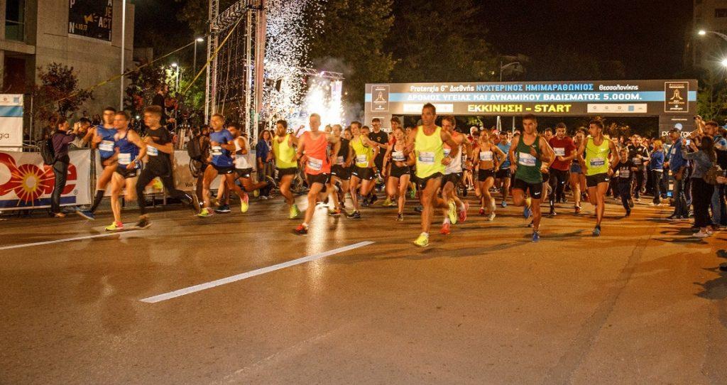 Ζήσε έντονα τον «Νυχτερινό» με το δικό σου running team!