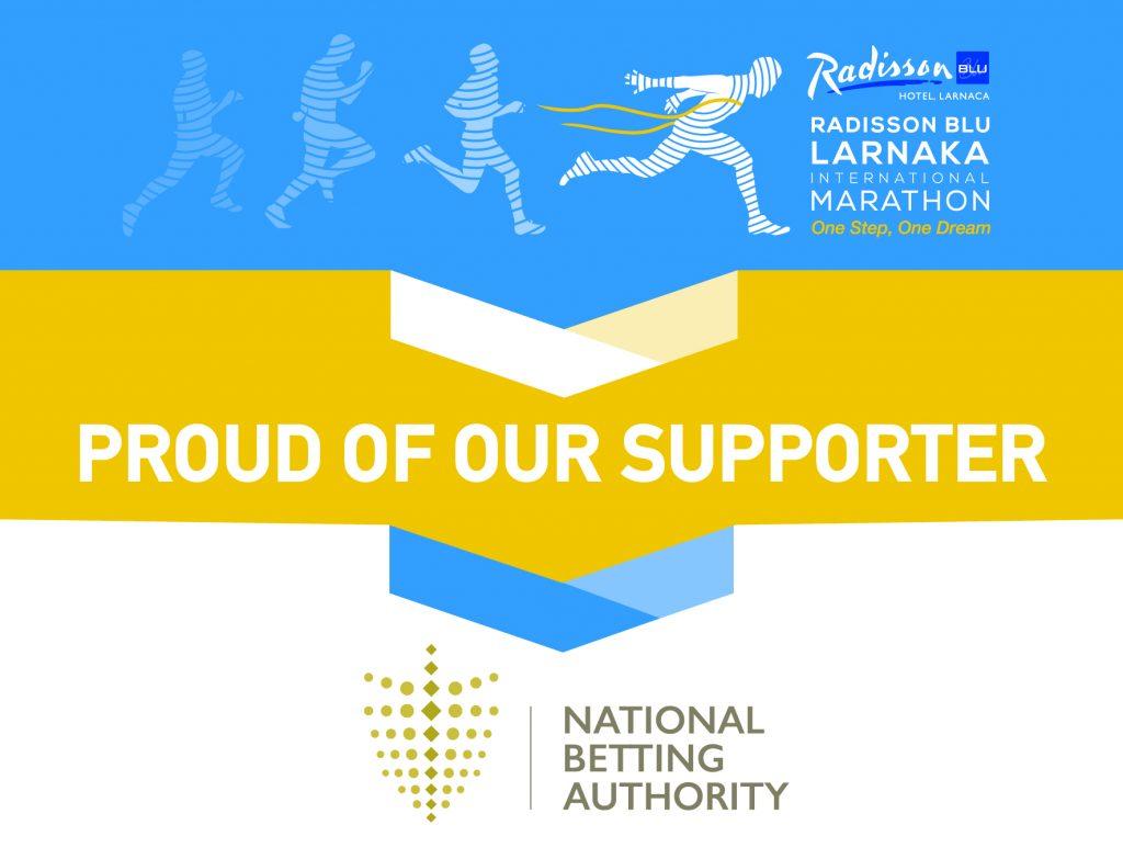 Η Εθνική Αρχή Στοιχημάτων (EAΣ) στο πλευρό του Radisson Blu Διεθνούς Μαραθωνίου Λάρνακας