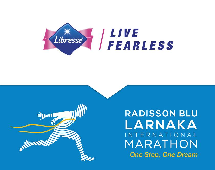 Ζήσε ελεύθερα με τη Libresse και τρέξε στον 2ο Radisson Blu Διεθνή Μαραθώνιο Λάρνακας