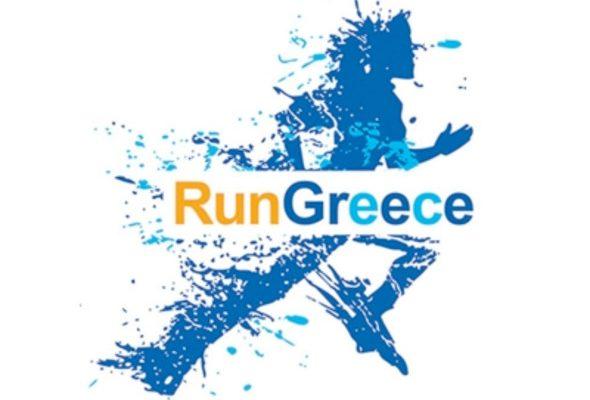 Run Greece Ρόδος 2018 - Αποτελέσματα