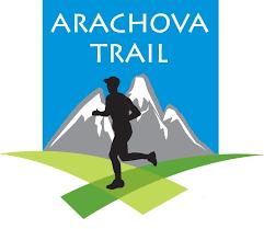 Arachova Trail 2018 - Αποτελέσματα