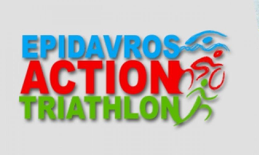 Epidavros Action- Αποτελέσματα