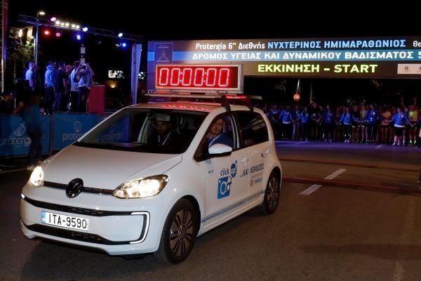 Η Volkswagen Επίσημος Χορηγός του Protergia 7ου Διεθνούς Νυχτερινού Ημιμαραθωνίου