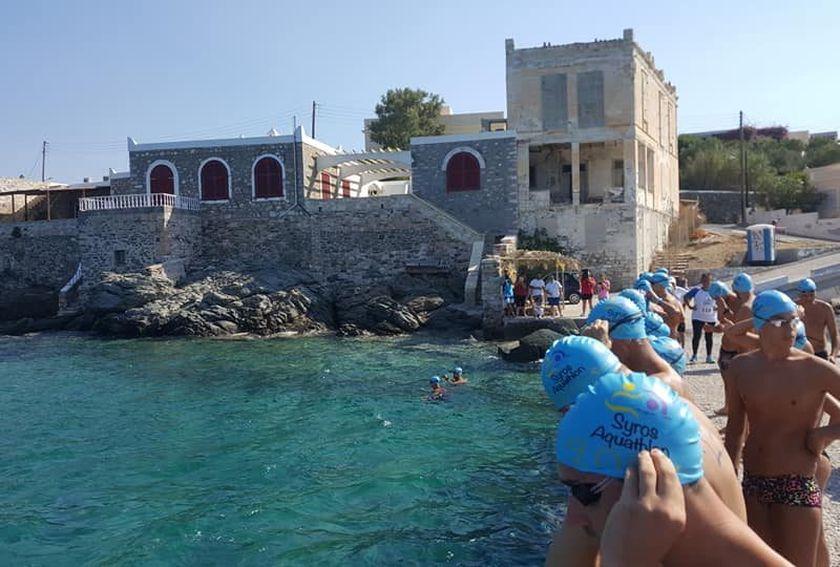 Θετική πρεμιέρα για το Syros Aquathlon