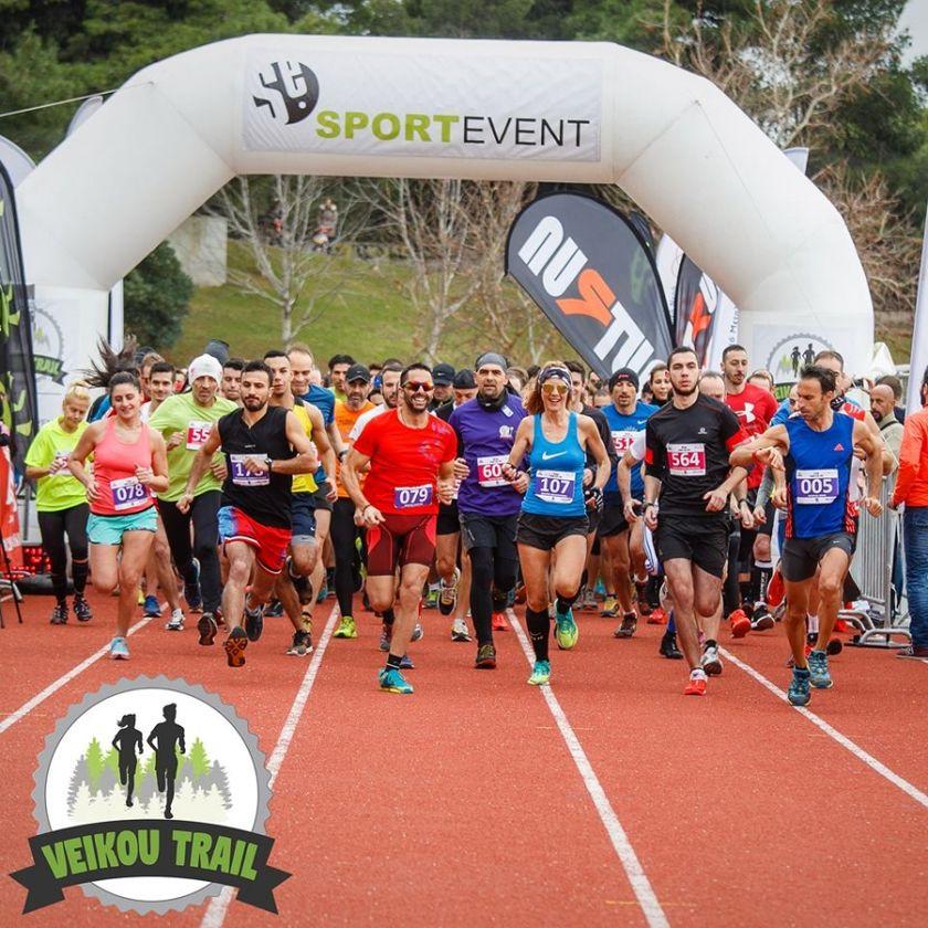 Τρέξε στο βουνό μέσα στην πόλη- Τρέξε στο Veikou Trail