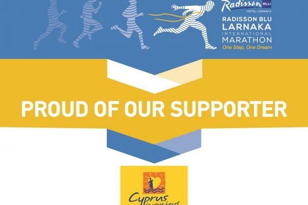 """Ο Κυπριακός Οργανισμός Τουρισμού (ΚΟΤ) ξανά στο πλευρό του «Radisson Blu Larnaka International Marathon"""""""