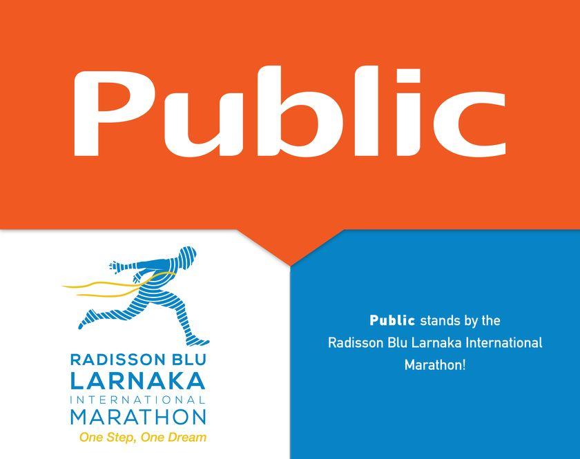Τα Public στηρίζουν τον Radisson Blu Διεθνή Μαραθώνιο Λάρνακας