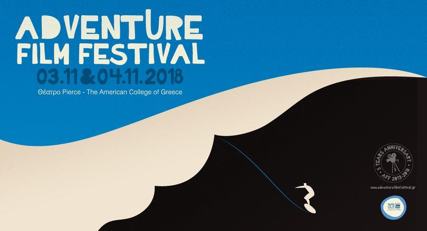Αδρεναλίνη στα ύψη στο Adventure Film Festival Greece