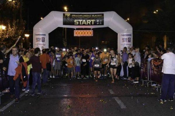 Στην εκκίνηση το Kallithea Night Run