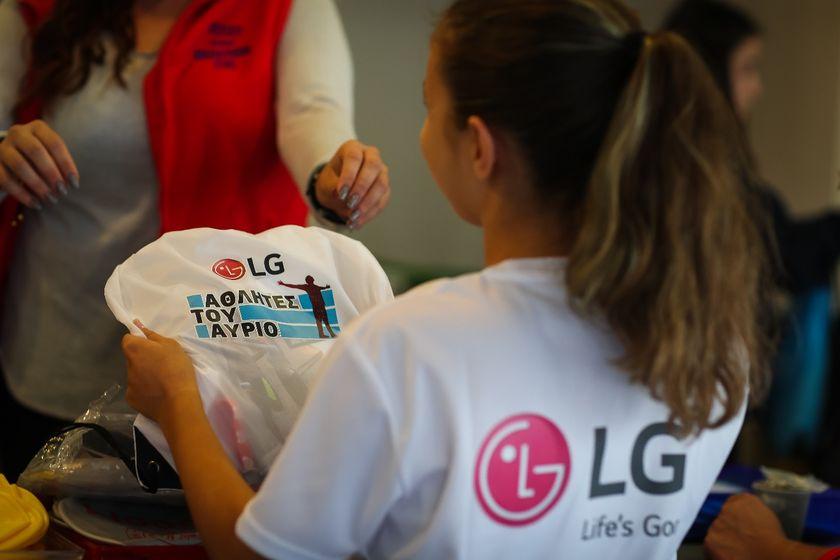 Η LG συμμετείχε για 4η συνεχόμενη χρονιά στο Spetses Mini Marathon