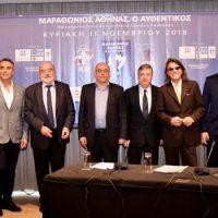 Ο Αυθεντικός Μαραθώνιος Αθήνας είναι πολλά περισσότερα από ένα αθλητικό γεγονός