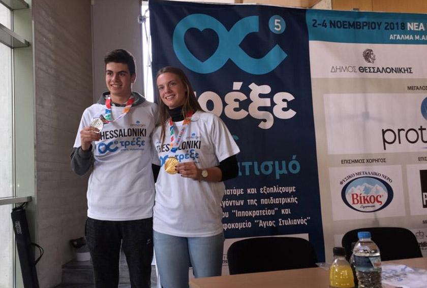 Η νέα γενιά του ελληνικού αθλητισμού στηρίζει το 5ο Τρέξε Χωρίς Τερματισμό