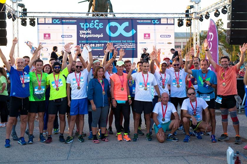 Τρέξε Χωρίς Τερματισμο:Τα κέντρα εγγραφών στη Θεσσαλονίκη
