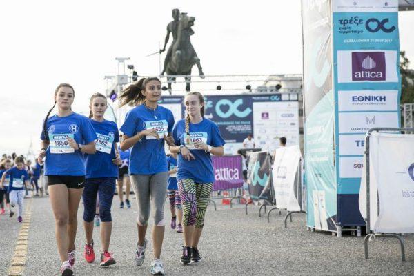Τα ιδρύματα που στηρίζει το 5ο Τρέξε Χωρίς Τερματισμό