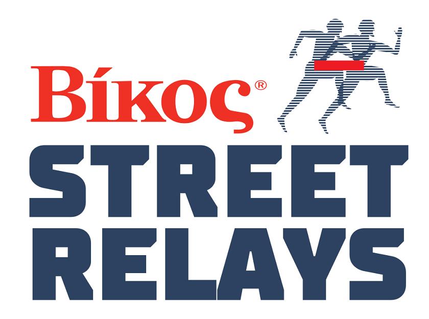Βίκος Street Relays Θεσσαλονίκη - Αποτελέσματα