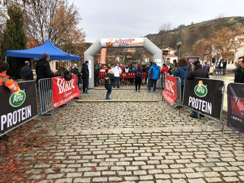 Αλιγκάρι Run: Με επιτυχία η πρώτη διοργάνωση