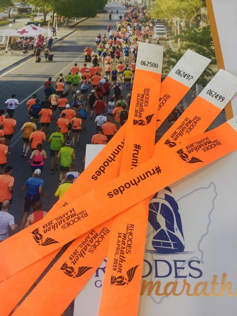 Κέρδισε δωρεάν συμμετοχή στο Μαραθώνιο Ρόδου στη Marathon Expo!