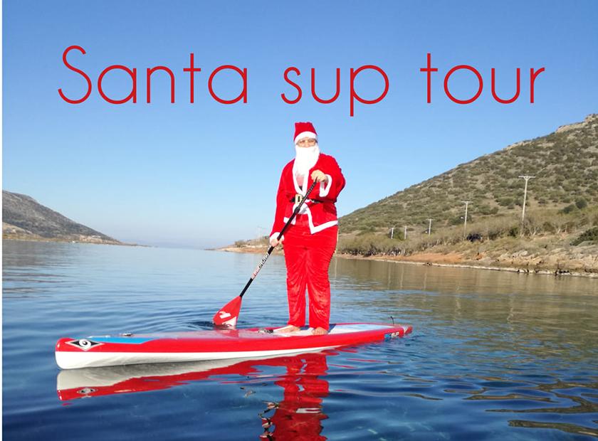 Ο Άγιος Βασίλης έρχεται με... SUP!
