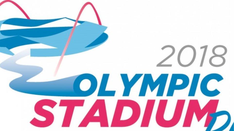 Olympic Stadium Run 2018 - Αποτελέσματα
