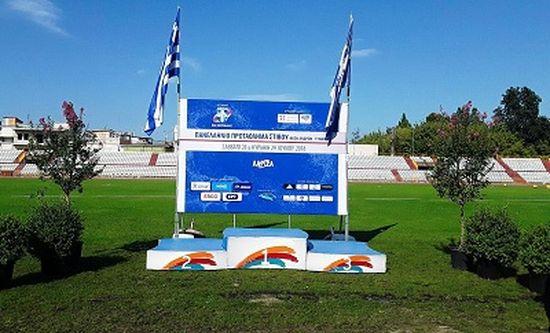 Οι πόλεις που θα φιλοξενήσουν τα Πανελλήνια Πρωταθλήματα Στίβου του 2019