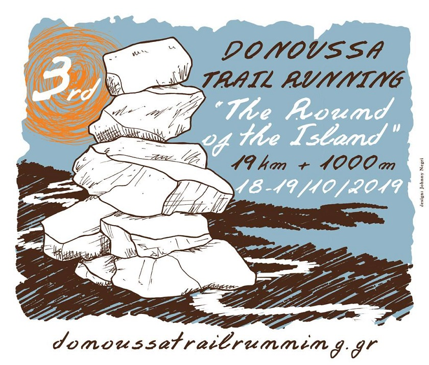 3ο Donoussa Trail Running