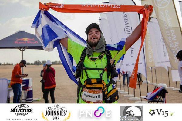 To βίντεο από τον άθλο του Μάριου Γιαννάκου στον αγώνα 270 χλμ. στην έρημο