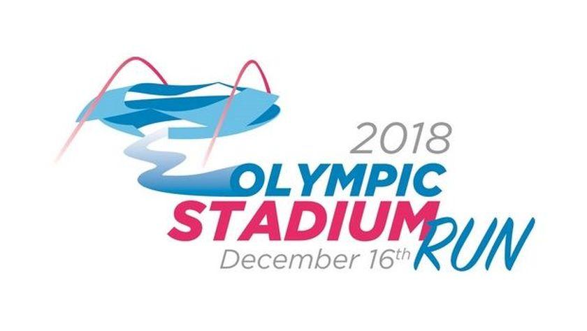 Συμμετοχές από την Κίνα στο 3ο Olympic Stadium Run