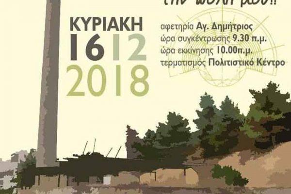 Ποδηλατικός Γύρος της Πετρούπολης