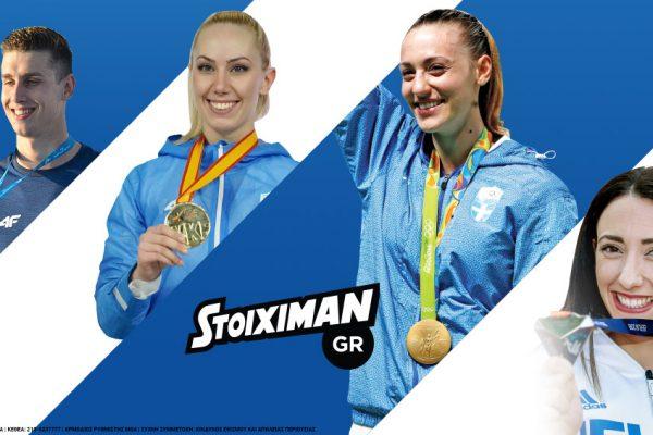 Μεγαλώνει η ομάδα της Stoiximan για τους Ολυμπιακούς του Τόκυο