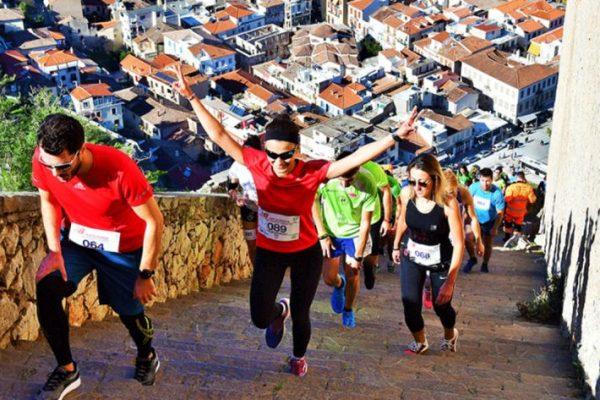 Στις 24 Νοεμβρίου το «Nafplio Castle Run 2019»