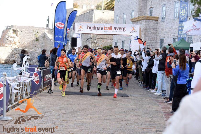 Hydra's Trail Event- Δύο μέρες, πέντε διαδρομές, ένα νησί