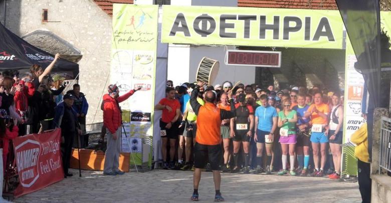 Orliakas Race- Δράση και Περιπέτεια στα Γρεβενά