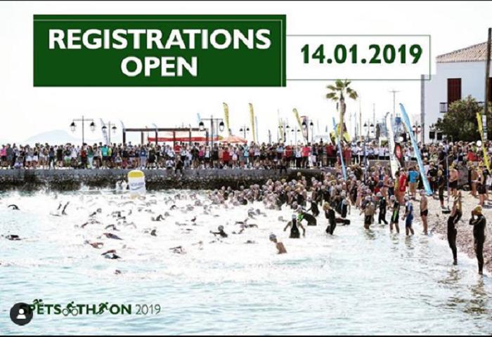 Έρχεται το Spetsathlon 2019, άνοιξαν οι εγγραφές!