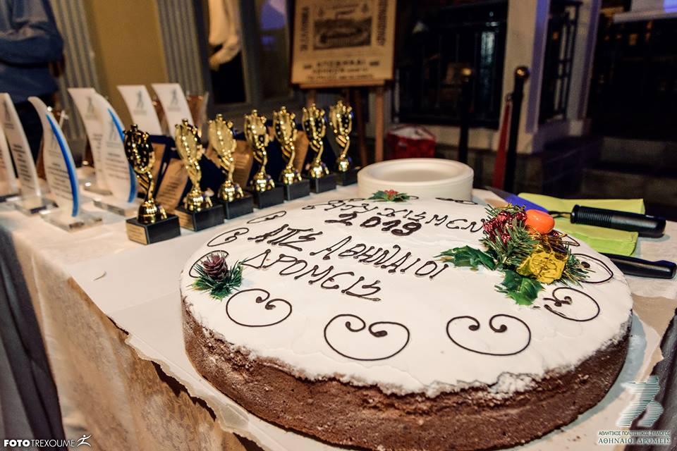 H λαμπερή εκδήλωση της Πρωτοχρονιάτικης Πίτας των Αθηναίων Δρομέων