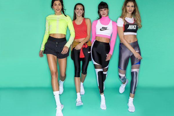 Η Nike σε προσκαλεί να βάλεις τον αθλητισμό στην καθημερινότητά σου