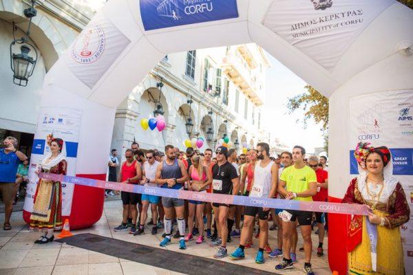 Στις 29 Σεπτεμβρίου o Corfu Half Marathon