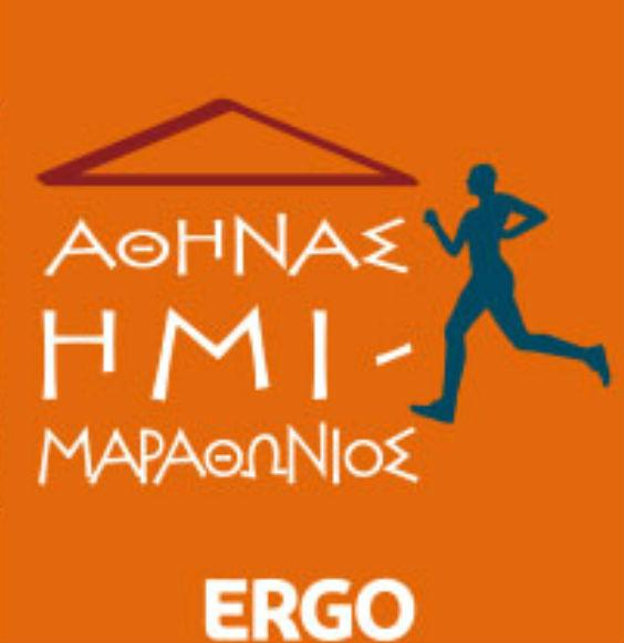 Η αντίστροφη μετρηση για τον Ημιμαραθώνιο Αθήνας άρχισε