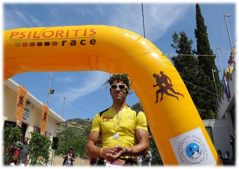 Psiloritis Race 2019 - Τρέξε στα βήματα του Δία