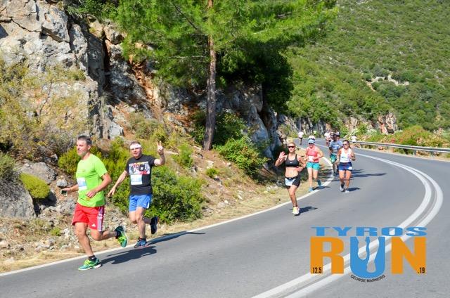 Τρέξε στο Tyros Run 2019 - Οι εγγραφές άνοιξαν