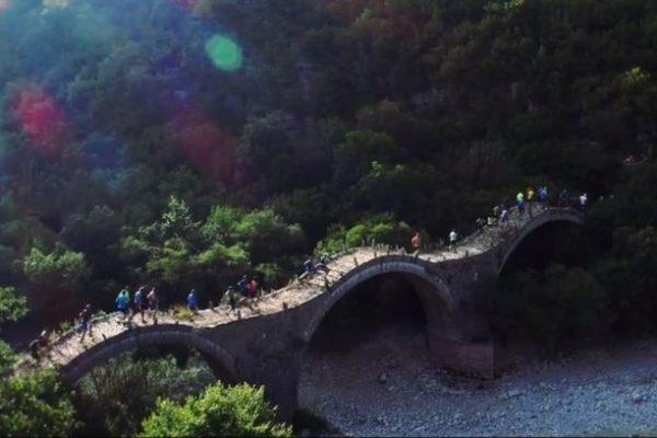 Η μοναδική ομορφιά του Ζagori Mountain Running