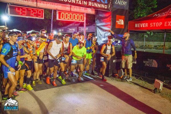 Στις 25 Φεβρουαρίου ανοίγουν οι εγγραφές για το 9ο Zagori Mountain Running