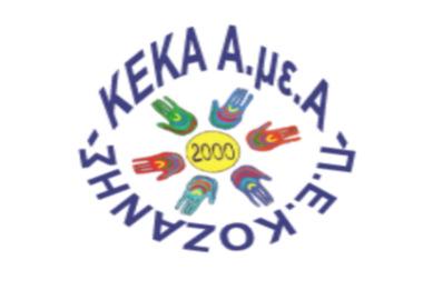 Με αγάπη από την Κοζάνη στον Ημιμαραθώνιο Αθήνας