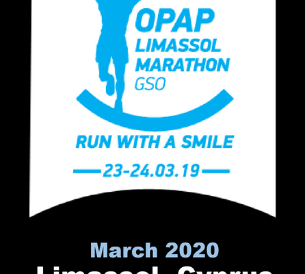 OPAP Limassol Marathon GSO - Αποτελέσματα