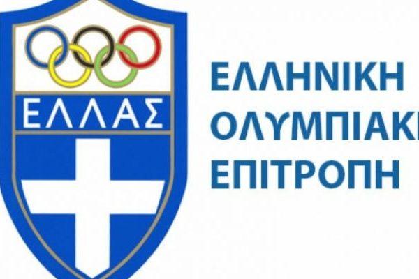Στις 19 Μαρτίου η μεγάλη εκδήλωση της Επιτροπής Αθλητών της ΕΟΕ