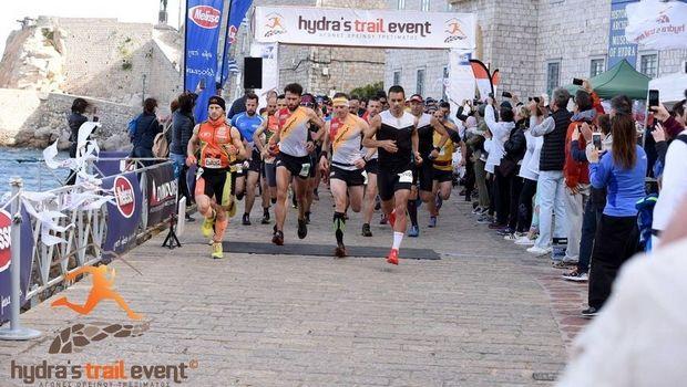 Δυνατοί αθλητές και δυναμικοί υποστηρικτές στο 6o Hydra's Trail Event